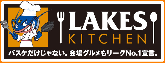 Lakes Kitchen