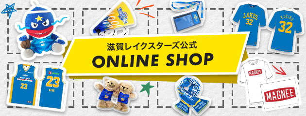 OfficialOnlineShop